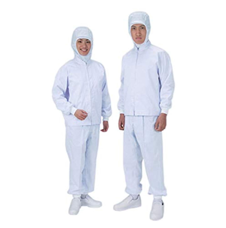 取り扱い残酷な火アズワン ジャケット男女共用 清涼タイプ XL ホワイト/2-8670-05