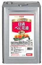 日清オイリオ べに花油 16.5kg (一斗缶) 送料無料 ただし、沖縄・離島不可 代引不可地域あり
