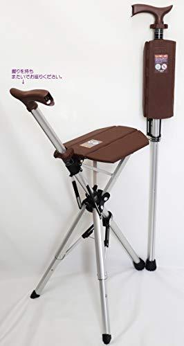 ワンタッチで椅子となるスタイリッシュなハンディな ステッキチェアー ターダチェア ブラウン Mタイプ(対応身長概ね164cm程度)1脚 画像右より4番目