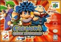 Goeman's Great Adventure / Game