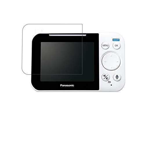 【2枚セット】KX-MU705-W (ベビーモニター Panasonic KX-HC705のモニター機) 用 液晶保護フィルム 超撥水で水滴を弾く!すべすべタッチの抗菌タイプ