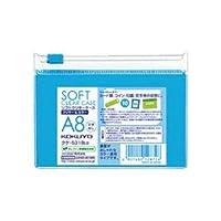 (まとめ)コクヨ ソフトクリヤーケースクリヤー&カラー A8 マチなし チャック付 ライトブルー クケ-5318LB 1セット(5枚)【×10セット】 〈簡易梱包