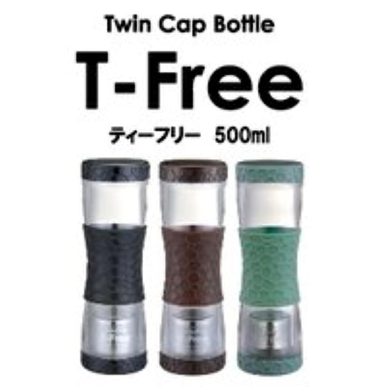 軽量ダニジョージバーナードティーフリー500ml T-Free (カラー:グリーン) ※使い方自由なツインキャップボトル