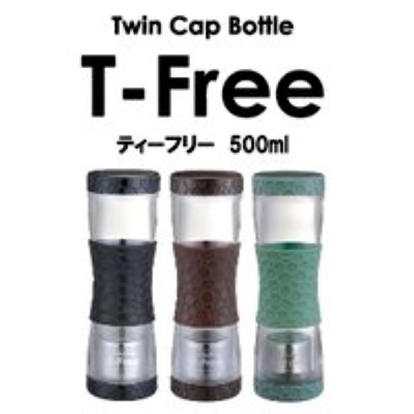 一月ワットたっぷりティーフリー500ml T-Free (カラー:グリーン) ※使い方自由なツインキャップボトル