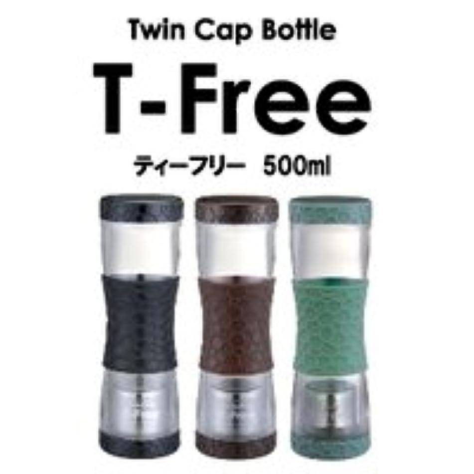防衛適切なコットンティーフリー500ml T-Free (カラー:グリーン) ※使い方自由なツインキャップボトル