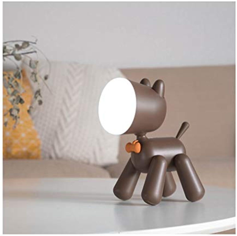 CRR LED Nachtlicht Kreative Tischlampe Welpenlampe Schlaf Nachtlicht Baby Kind Baby Nachtlicht Schlafsaal Augenschutz Lade Nachttischlampe (Farbe   B)