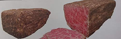 黒毛和牛 とろける ローストビーフ A4〜A5クラス 約1.6kg(約400g×4P真空) 冷凍 業務用