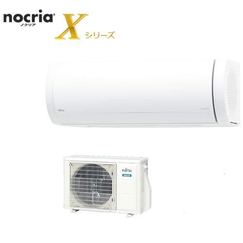 富士通ゼネラル DUAL BLASTER&ノクリアクリーンシステム『nocria(ノクリア) Xシリーズ』AIエアコン(おもに8畳)(ホワイト) AS-X25K-W