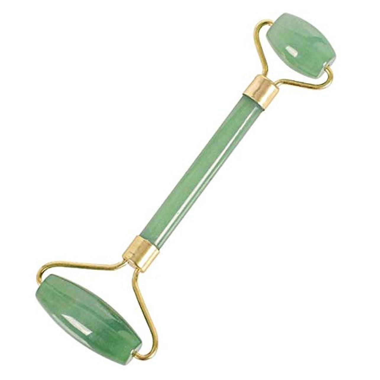 トラブル起きろ手綱Echo & Kern 翡翠フェイスマッサジローラー Double head Jade Stone Derma Roller (green jade roller)