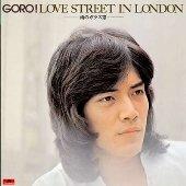 GORO! LOVE STREET IN LONDON 雨のガラス窓 +2