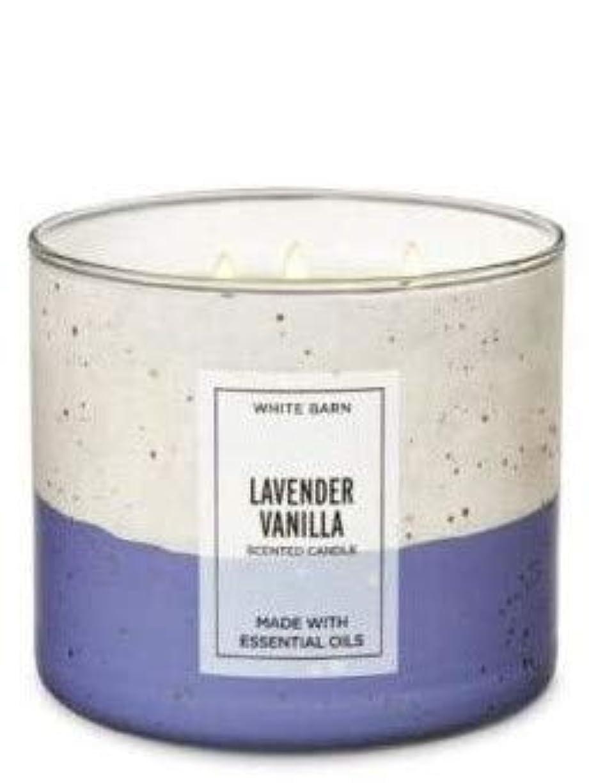 銛会社フリース【Bath&Body Works/バス&ボディワークス】 アロマキャンドル ラベンダーバニラ 3-Wick Scented Candle Lavender Vanilla 14.5oz/411g [並行輸入品]
