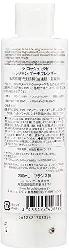 ラロッシュポゼ【洗顔料】トレリアンダーモクレンザー200mL
