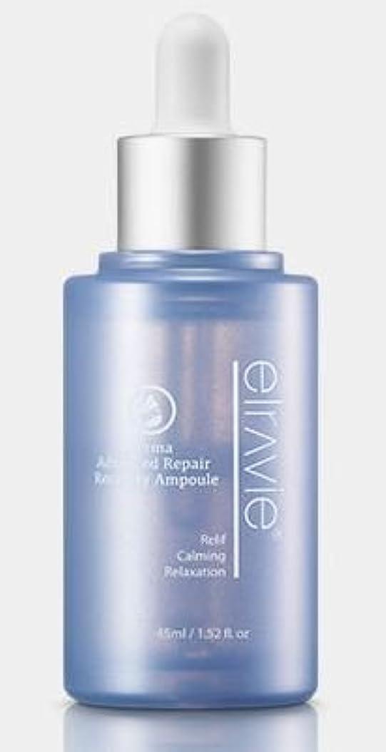 擬人ジャーナリスト反対に[ELRAVIE] Derma Advanced Repair Recovery Ampoule45ml/エルラビエ ダーマ アドバンスド リペア リカバリ アンプル45ml [並行輸入品]