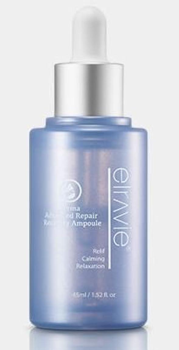 通訳名前でオン[ELRAVIE] Derma Advanced Repair Recovery Ampoule45ml/エルラビエ ダーマ アドバンスド リペア リカバリ アンプル45ml [並行輸入品]