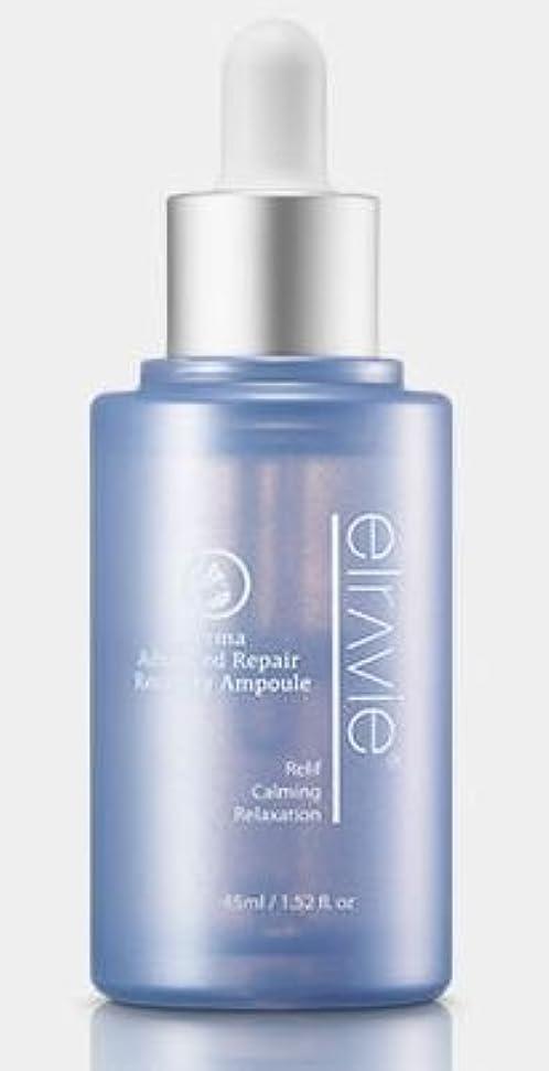 現実的ぜいたくぶら下がる[ELRAVIE] Derma Advanced Repair Recovery Ampoule45ml/エルラビエ ダーマ アドバンスド リペア リカバリ アンプル45ml [並行輸入品]