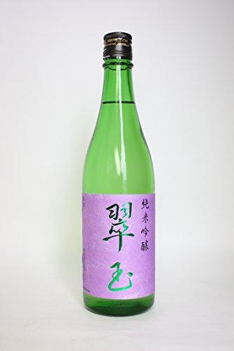 翠玉ーすいぎょくー 純米吟醸 限定流通品 720ml