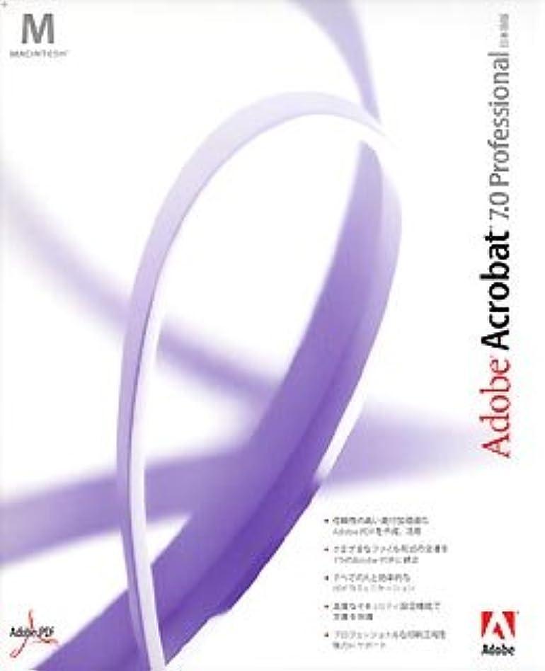 マサッチョ望みキャラバンAdobe Acrobat 7.0 Professional 日本語版 Macintosh版