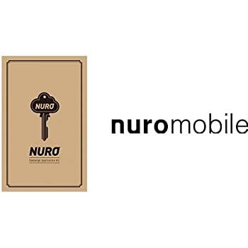 nuro光&nuroモバイル [データ] ナノSIM(2GB~10GB)