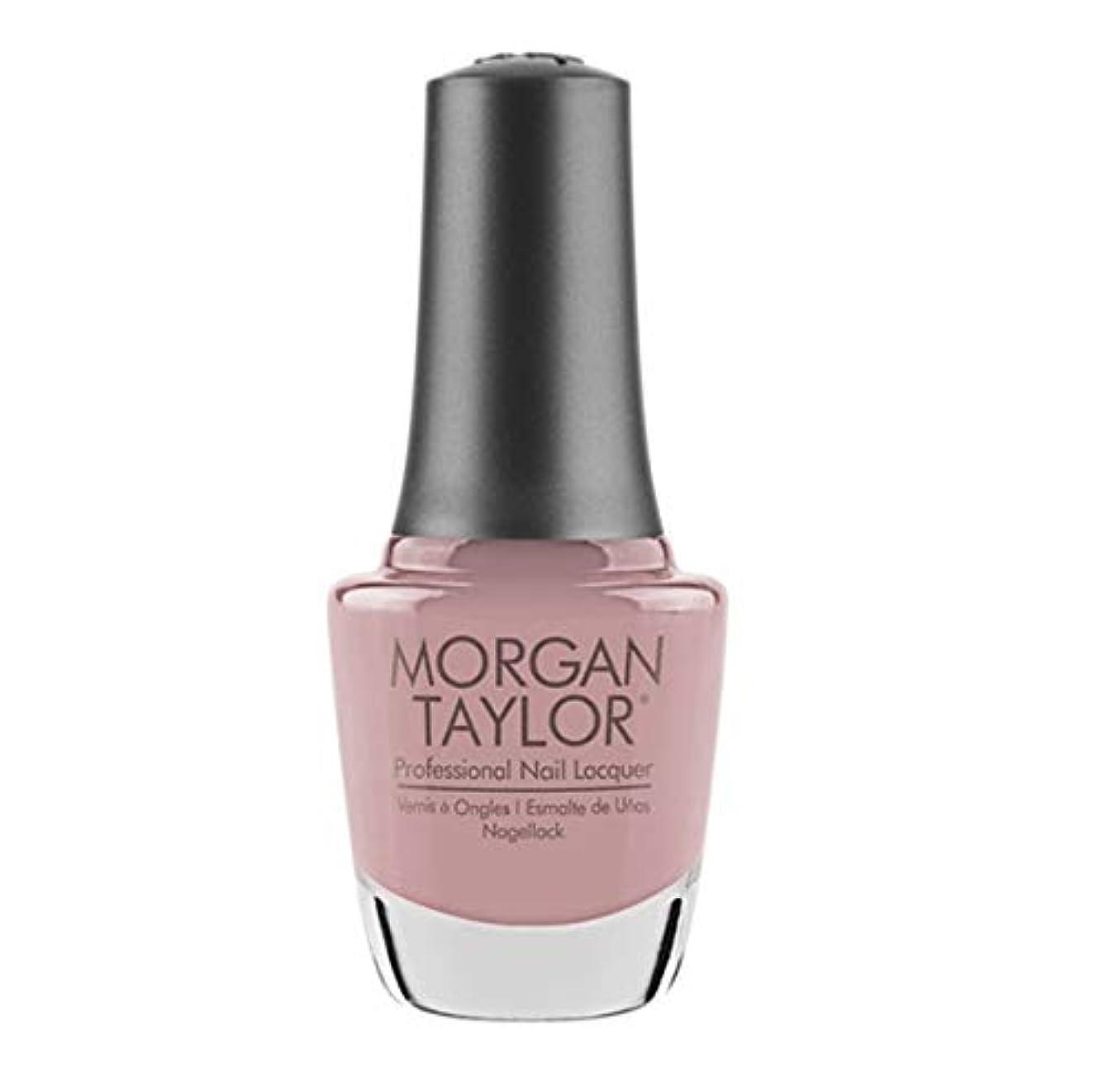 大量できれば苦難Morgan Taylor Nail Lacquer - Gardenia My Heart - 15 ml / 0.5 oz