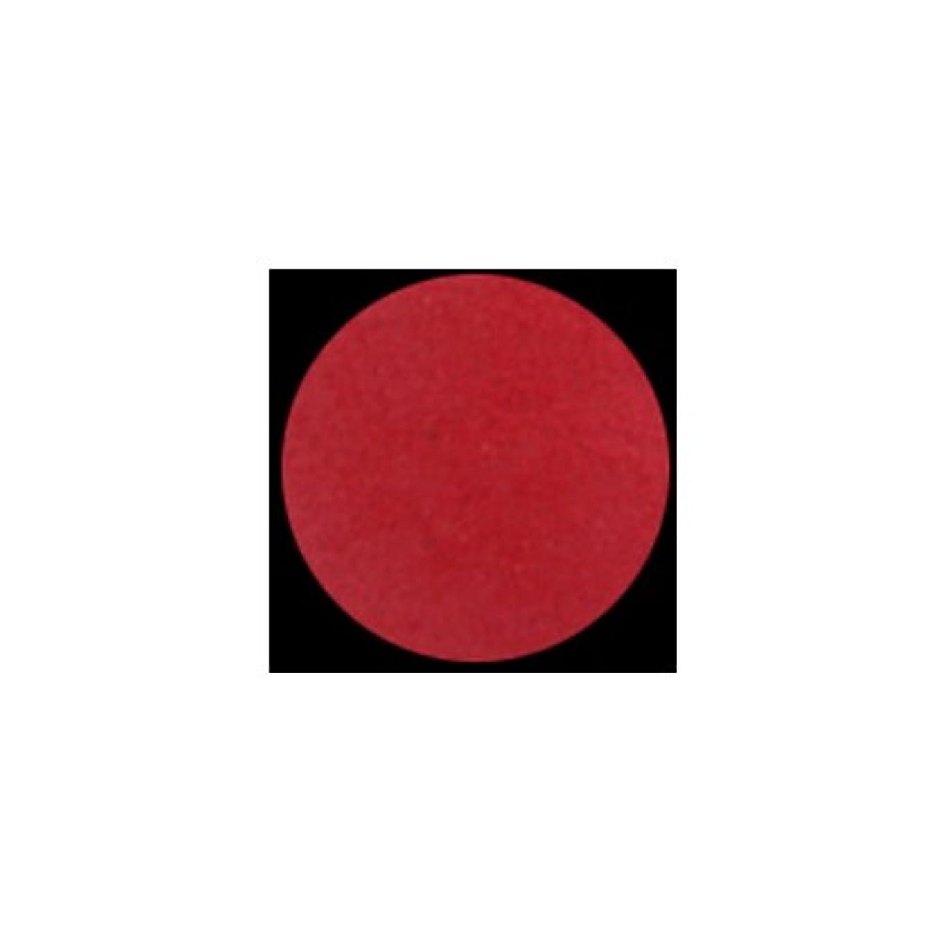 シャット予備塩KLEANCOLOR American Eyedol (Wet/Dry Baked Eyeshadow) - Matte Maple (並行輸入品)