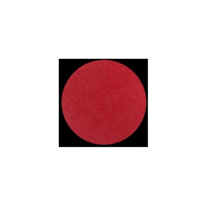 ねじれまどろみのある子音(3 Pack) KLEANCOLOR American Eyedol (Wet/Dry Baked Eyeshadow) - Matte Maple (並行輸入品)