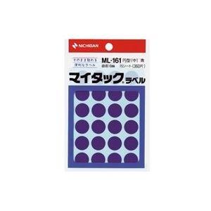 (業務用20セット) ニチバン マイタック カラーラベルシール 【円型 中/16mm径】 ML-161 青