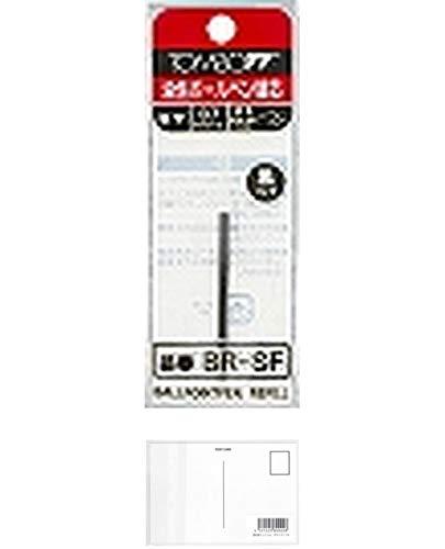 トンボ鉛筆 ボールペン替芯 (黒) 0.7mm BR-SF33 【20本セット】 + 画材屋ドットコム ポストカードA