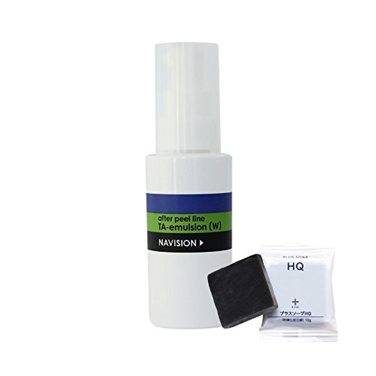 相反する垂直バックナビジョン NAVISION TAエマルジョン(W) (医薬部外品) + プラスキレイ プラスソープHQミニ