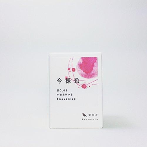 京の音 今様色 KO-0102 / kyonooto imayouiro KO-0102