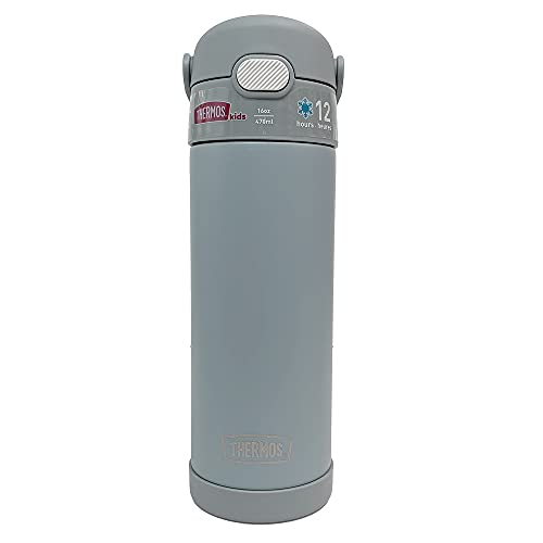 サーモス 直飲み ボトル F411 ( ライトグレー ) 15661 THERMOS 水筒 保冷 470ml ステンレス ワンタッチ スリム