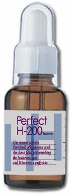 クリープ支配的これまでパーフェクトH-200 エッセンス 33ml