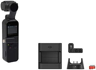 DJI Osmo Pocket + NO.13 拡張キット