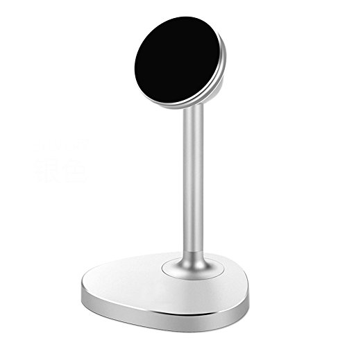 Sakula Magnetic Mount Tabletop Holder, Cell Phone Desk Stands 360 Rotation Hands Free Magnetic Phone Stand Silver