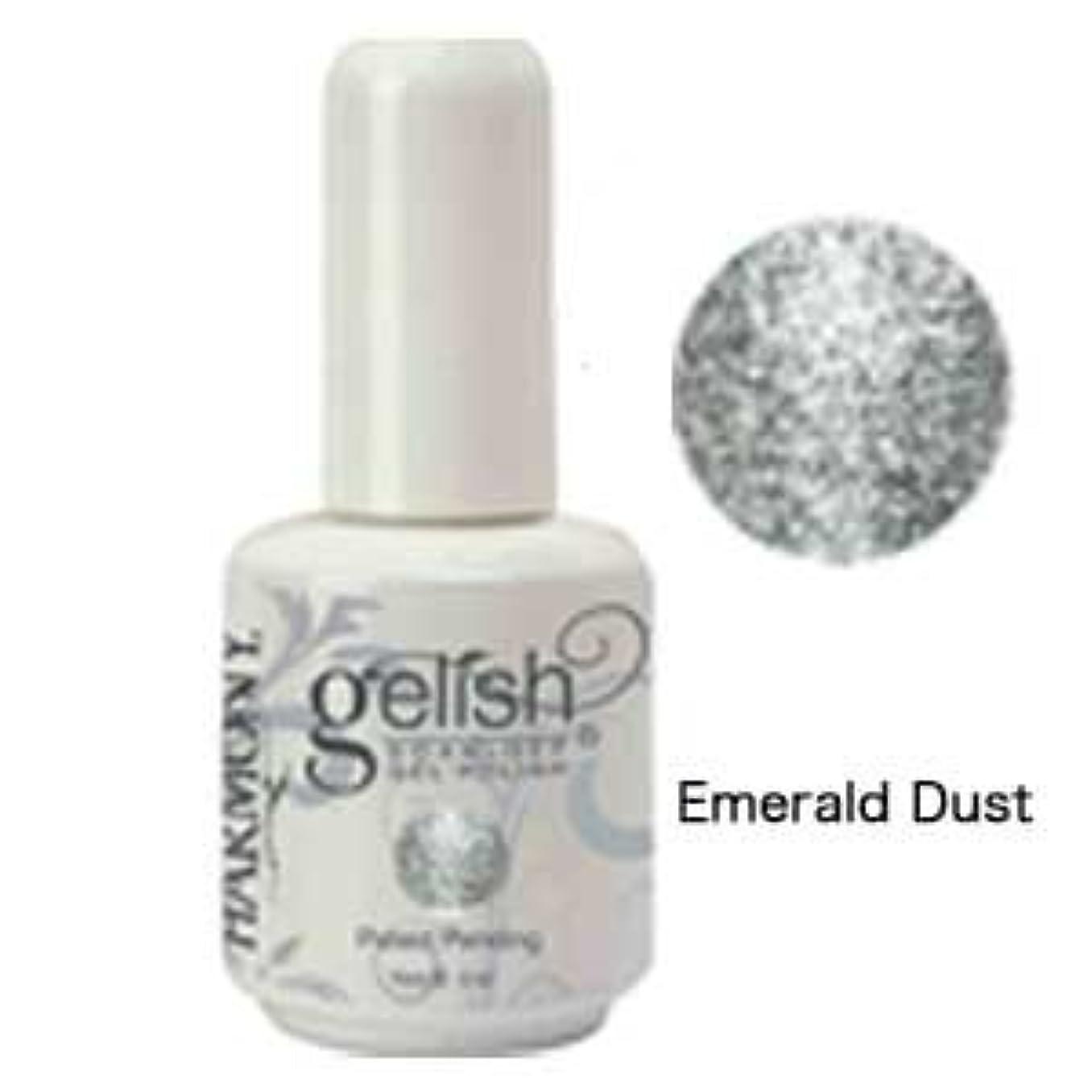 バドミントン大惨事不毛のHarmony gelishソークオフジェル-Emerald Dust 15ml [海外直送品][並行輸入品]