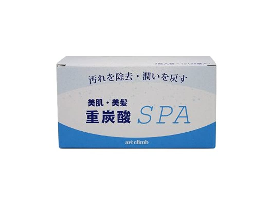 不良品ハンディキャップ不適切な重炭酸SPA (15g 30錠入り)
