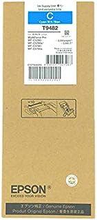 [Original] Epson T948 Black Cyan Magenta Yellow Ink Cartridge For WF-C5290 WF-C5790 (Cyan)