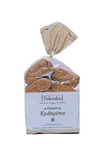 Tsiknakis Rusks | Pure ingredients | No Preservatives | All Natural | Cretan Bread Rusks From our Island (Barley, 700g)