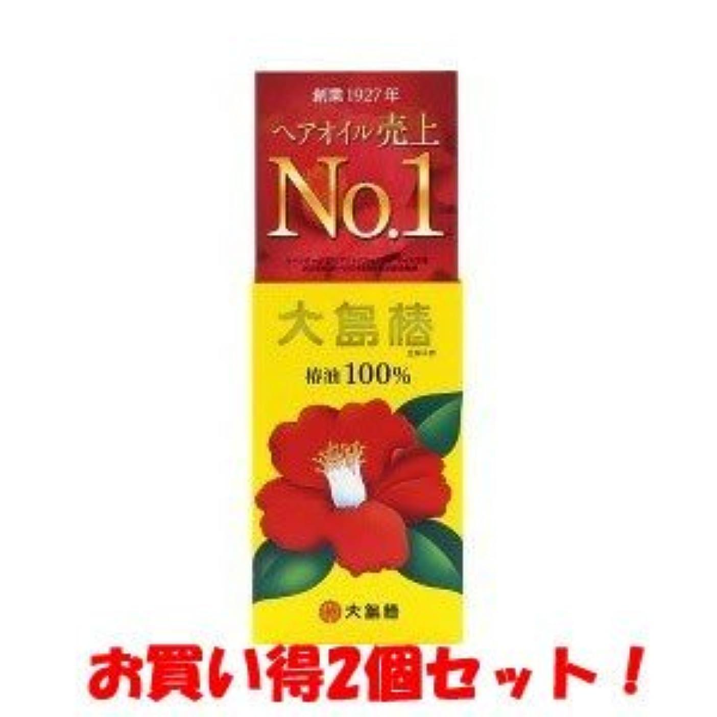 ビーチスタッフ流出大島椿 椿油100% 40ml(お買い得2個セット)