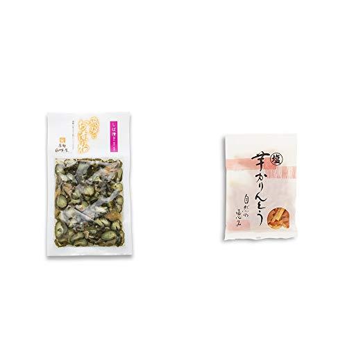 [2点セット] 飛騨山味屋 しば漬(120g)・塩芋かりんとう(150g)