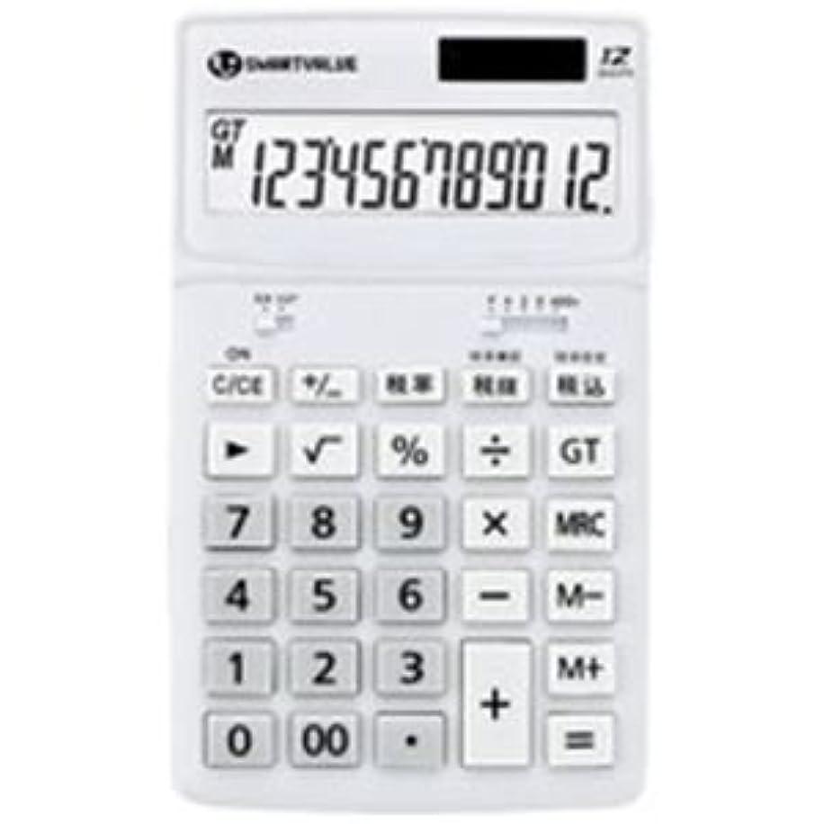 ゆりかごソビエト創造ジョインテックス 小型電卓 ホワイト5台 K072J-5 ds-1301250