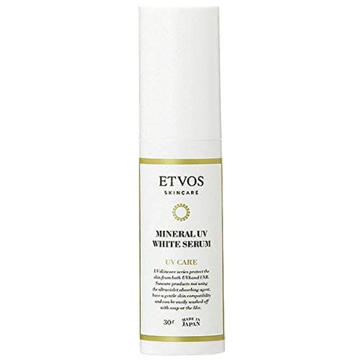 チューブ霧深いサポートエトヴォス ETVOS ミネラルUVホワイトセラム SPF35 PA+++ 30g 【医薬部外品】