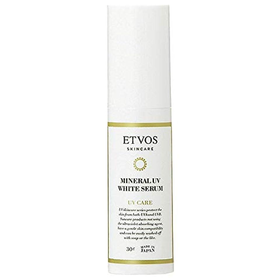 真鍮焦がす耐えられないエトヴォス ETVOS ミネラルUVホワイトセラム SPF35 PA+++ 30g 【医薬部外品】