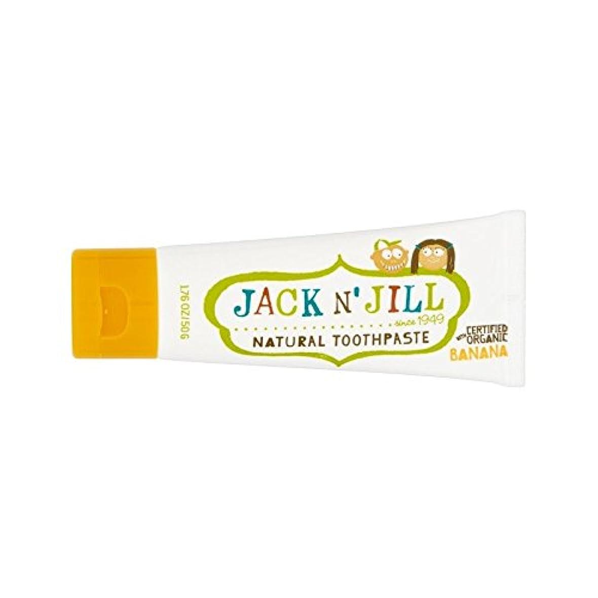 ピンチ豚驚いたことに有機香味50グラムと自然バナナ歯磨き粉 (Jack N Jill) (x 4) - Jack N' Jill Banana Toothpaste Natural with Organic Flavouring 50g (Pack of 4) [並行輸入品]