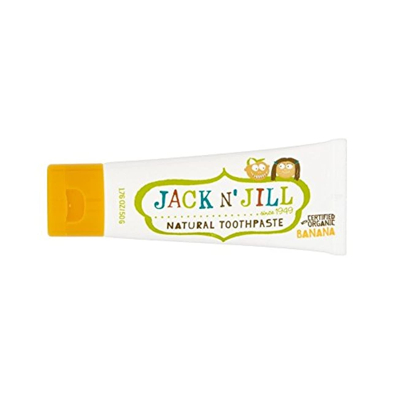 虐殺置換民間人有機香味50グラムと自然バナナ歯磨き粉 (Jack N Jill) (x 2) - Jack N' Jill Banana Toothpaste Natural with Organic Flavouring 50g (Pack of 2) [並行輸入品]