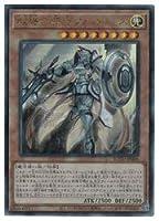 遊戯王 教導の騎士フルルドリス(A)(ROTD-JP008)