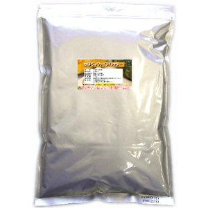 【北海道産100%使用】かぼちゃパウダー(南瓜パウダー) (1kg入り)