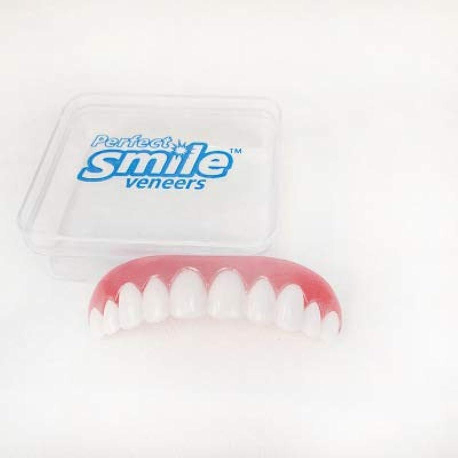 リングバック数試験3セット、化粧品の歯、白い歯をきれいにするコンフォートフィットフレックス歯ソケット、化粧品の歯義歯の歯のトップ化粧品