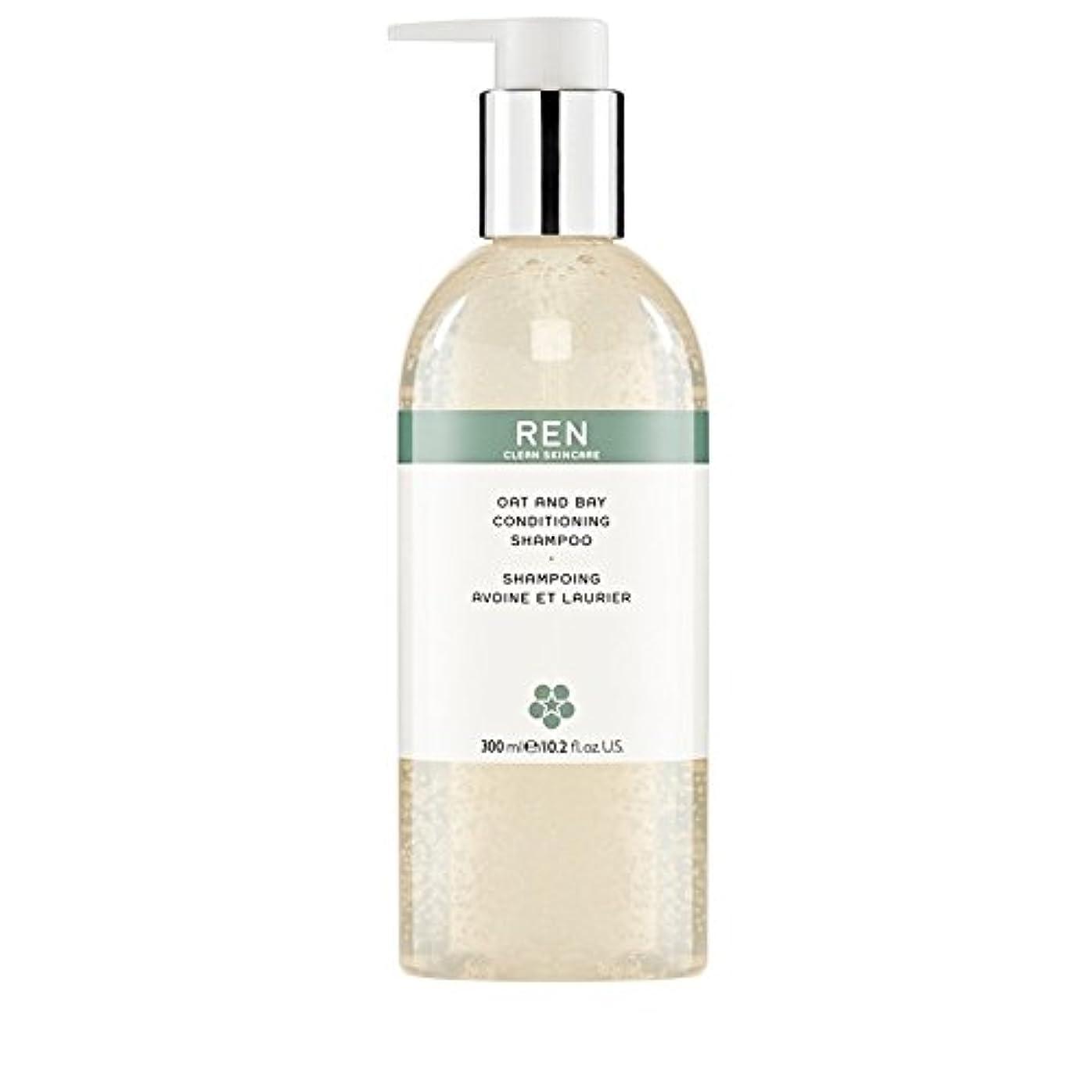装備する電極支出REN Oat and Bay Conditioning Shampoo 300ml - オート麦とベイコンディショニングシャンプー300ミリリットル [並行輸入品]