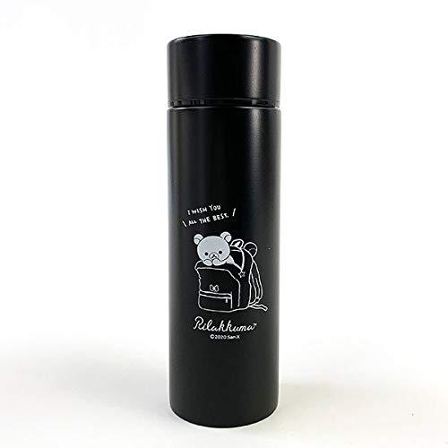 リラックマ[ミニ 保温保冷水筒]ポケットステンレスボトル/モノクロシリーズ リュック サンエックス