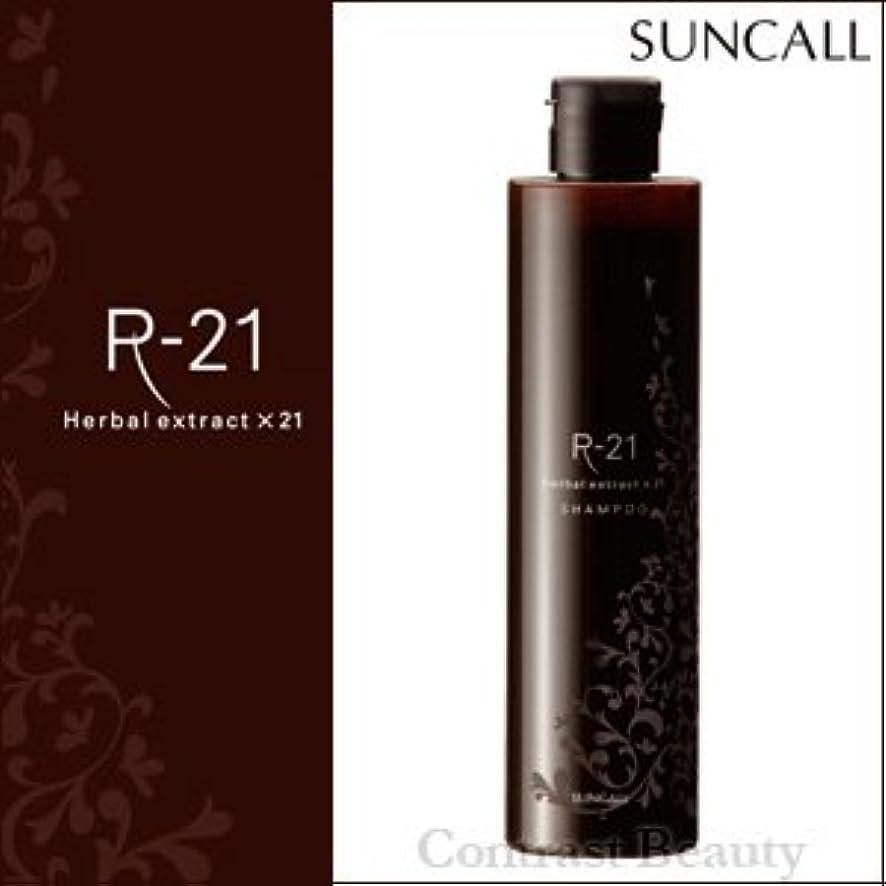 印象的普通のマーケティング【X4個セット】 サンコール R-21 シャンプー 280ml suncall